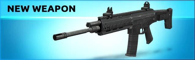 Un nouveau fusil d'assaut en magasin!